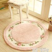 圓形地毯 田園小花溫馨韓式柔軟圓形地毯.電腦椅墊毯.客廳臥室地毯特價 童趣屋