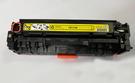 CE412A (CE412AC)全新裸裝HP原廠 黃色碳粉匣305A 適用 M375NW/M451DN/M451NW/M475DN
