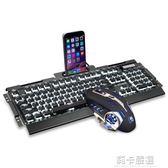 新盟真機械鍵盤鼠標套裝青軸黑軸茶軸紅軸吃雞游戲電腦有線鍵鼠igo  莉卡嚴選