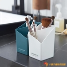 買1送1 化妝刷桶美妝刷筒刷具收納盒辦公室桌面收納筆筒【小獅子】
