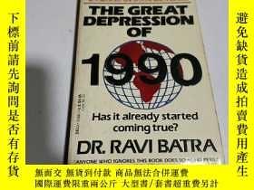 二手書博民逛書店THE罕見GREAT DEPRESSION OF 1990(英文