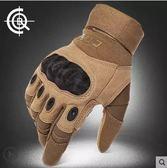 戶外戰術手套 男全指手套O記特種兵防滑作戰手套防割正品「Top3c」