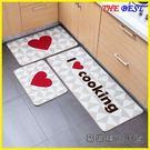 [百姓公館] 廚房地墊 客廳門口進門地墊門廳玄關門墊 廚房吸水腳墊臥室床邊地毯