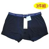 【南紡購物中心】【Mr.DADADO】WINCOOL 涼感紗M-LL四角褲(3件組)