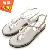 amai《12星座- Taurus金牛座》細緻金屬圓環扣飾涼鞋 灰