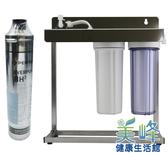 美國EVERPURE賓特爾愛惠普BH2三道式白鐵腳架淨水器.過濾器QL2濾頭蓋,5060