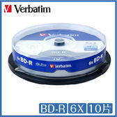 Verbatim BD-R 25GB 6X 10片桶裝 光碟 威寶 藍光片 藍光碟片