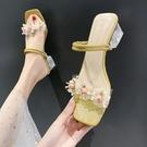 高跟拖鞋 女鞋夏季涼鞋女2021年新款時尚百搭水晶高跟拖鞋花朵粗跟涼拖鞋夏