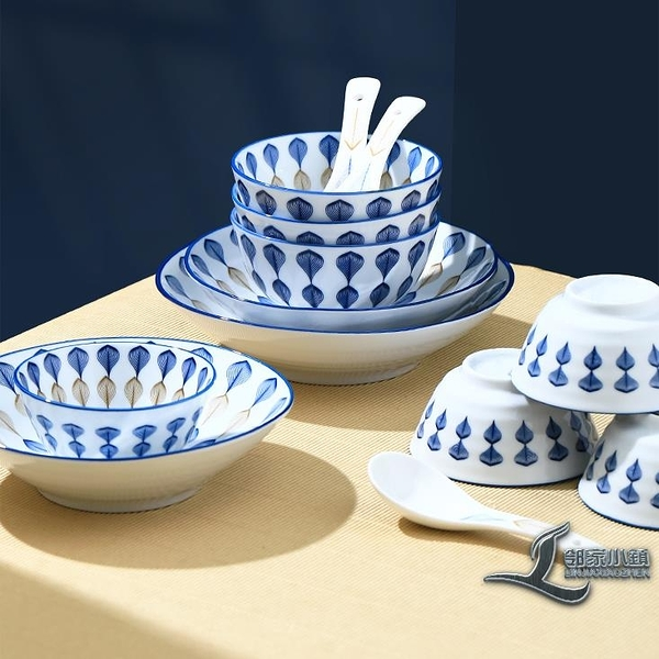 碗碟套裝家用陶瓷餐具碗盤組合創意個性碗筷【邻家小鎮】