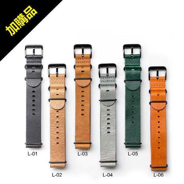 【愛瘋潮】ATOP 世界時區腕錶- AWA-皮錶帶 (加購品)