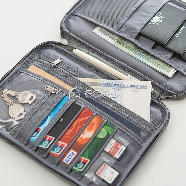 護照夾護照包機票護照夾保護套防水旅行收納包出國多功多色小屋