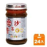 牛頭牌 沙茶醬(玻璃罐) 127g (24入)/箱