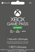 [哈GAME族]全新 實體卡 XBOX360 XBOX ONE XBOX ONE SERIES專用 XBOX GAME PASS 1個月 訂閱卡