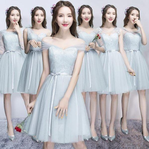 伴娘服小禮服洋裝短款秋季新款正韓灰色修身伴娘團姐妹裙連身裙裙女XS-XXL 年終尾牙交換禮物