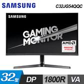 【Samsung 三星】32型 2K曲面電競螢幕(C32JG54QQC) 【加碼贈攜帶型肥皂紙】