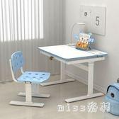 兒童書桌學習小學生家用寫字桌椅套裝可升降書柜組合女孩作業課桌 js9414【miss洛羽】