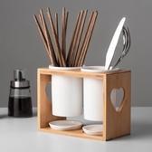 筷子筒 日式雙家用陶瓷筷筒筷子架廚房置物架瀝水筷盒筷籠 【快速出貨】