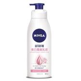 NIVEA妮維雅 嫩白潤膚乳液 400ml【BG Shop】電視狂銷!!
