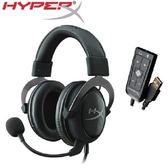 【限量促銷】金士頓 HyperX Cloud II 電競耳機 黑灰