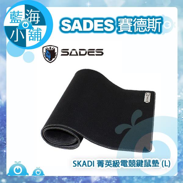 SADES賽德斯 菁英級電競鍵鼠墊(L) 電競鼠墊