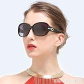 媽媽款太陽鏡中老年人茶色墨鏡偏光女防紫外線遮陽光時尚潮鑲水鑚 居家物语
