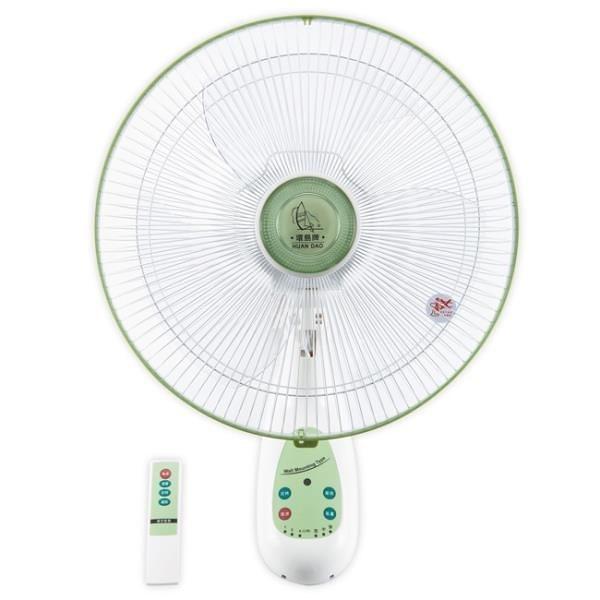 【南紡購物中心】【環島牌】16吋遙控掛壁電風扇HD-160R