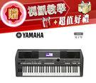 【小麥老師 樂器館】(現貨)全台到府安裝►山葉 Yamaha PSR-S670 演奏級 61鍵 電子琴 S670 S970