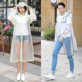 中大尺碼雨衣 成人戶外透明非一次性雨衣騎行女男單人徒步 nm13976【VIKI菈菈】