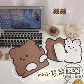 可愛卡通創意桌面筆記本電腦滑鼠墊女小號桌墊防水【輕派工作室】