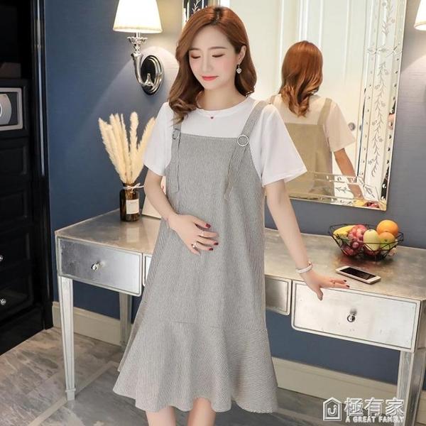 孕婦洋裝2020新款夏裝假兩件孕婦長裙中長款過膝孕婦裝夏天裙子 全館鉅惠