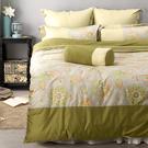 《 60支紗》雙人床包薄被套枕套四件組【波隆那 -綠花】-麗塔LITA -