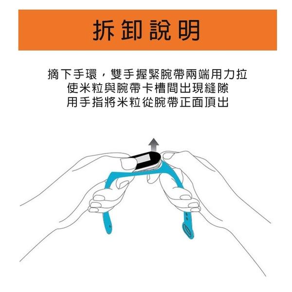 【妃航】洞洞風 繽紛/多彩/雙色/撞色 Miui/小米 5/6代 五/六代 手環 透氣/錶帶/腕帶/運動錶帶