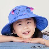 童遮陽帽寶寶太陽帽遮陽帽防曬沙灘帽