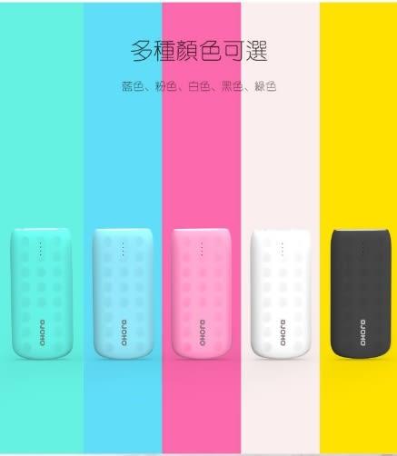 JOHO 行動電源 5V/1A 台灣監製 5200mah USB 移動充電 鋰電池芯 LED手電筒 手機/平板 特價中