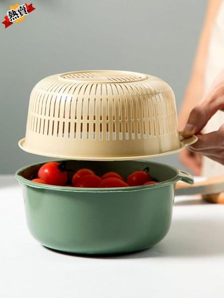 瀝水籃 雙層鏤空水果盆洗水果家用水果籃創意塑料洗菜籃廚房洗菜盆WY