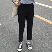 簡約純色休閒西裝褲子 高腰寬鬆顯瘦直筒九分褲女學生【免運】