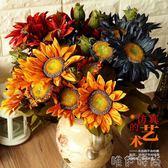 仿真花 向日葵仿真花 歐式花瓶擺件仿真花 臥室客廳假花裝飾花擺設花束igo 唯伊時尚