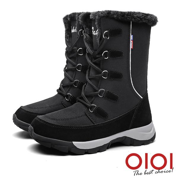 雪靴 雪之戀曲防潑水保暖中筒雪靴(黑) *0101shoes【18-1621bk】【現+預】