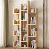 書架 簡易書架落地客廳置物架臥室兒童書櫃組裝收納簡約igo【韓國時尚週】