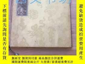 二手書博民逛書店【罕見】In Charming Peking: A Diary
