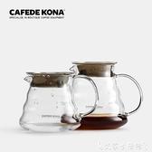 咖啡壺 CAFEDE KONA手沖咖啡壺 家用耐熱玻璃滴漏壺360/600ml 云朵分享壺 艾家