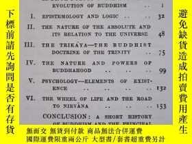 二手書博民逛書店An罕見Introduction to Mahayana Bud