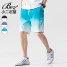 男短褲 韓版漸層大尺碼吸濕排汗運動褲【NZ711019】