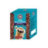 《西雅圖》極品大濾掛咖啡(嚴選老饕綜合)10g*8【愛買】