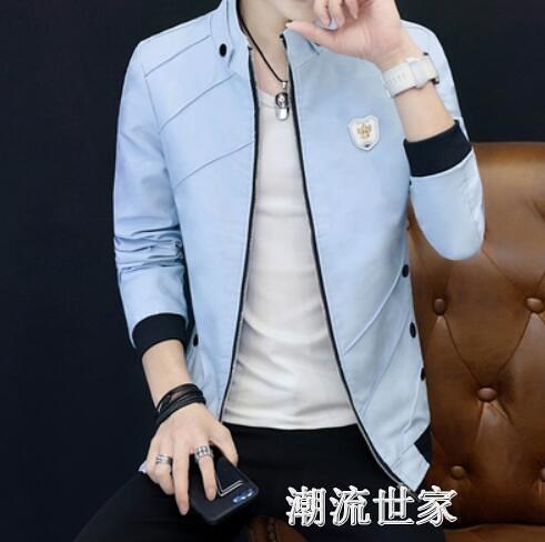 2020新款男士外套韓版秋冬季立領帥氣潮流夾克加絨休閒男裝上衣服 『潮流世家』
