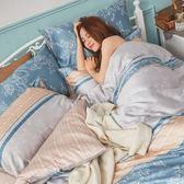 床包 / 雙人【可莉安】含兩件枕套  100%天絲  戀家小舖台灣製AAU201