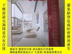 二手書博民逛書店罕見2008年中國室內設計大賽獲獎作品集-住宅20525 中國建