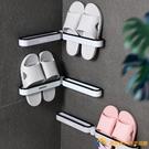 浴室拖鞋架免打孔衛生間墻壁掛式放鞋子壁掛廁所收納神器置物鞋架【勇敢者】