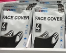 [COSCO代購] C1459779 32 DEGREES FACE COVER 涼感口罩4入 尺寸=單一尺寸