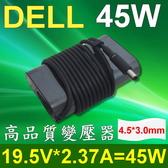 DELL 高品質 45W 4.5*3.0mm 變壓器 XPS11(9P33) XPS12 ( 9Q23 9Q33) XPS13 (9333) XPS 13 MLK L221x L321x L322x XPS13z XPS1810